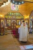 Священник за аналоем стоковое фото rf