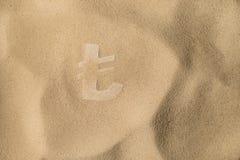 Символ лиры под песком стоковая фотография rf