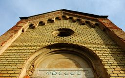 Старая стена церков кирпича старый, римский, старый, кирпич, архитектура, камень, стена, антиквариат, здание, предпосылка, констр стоковая фотография