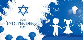 Счастливый День независимости Израиля День Израиля праздничный 19-ого апреля иллюстрация вектора