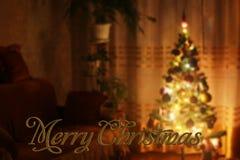 счастливое Новый Год Запачканная рождественская елка в Новогодней ночи комнаты иллюстрация вектора