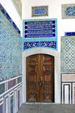 Ð¡ourtyard near fountain in Topkapi palace royalty free stock images