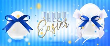 Яйца пасхи белые со смычком шелка в confetti бесплатная иллюстрация