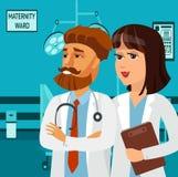 Уверенные доктора на иллюстрации вектора больницы бесплатная иллюстрация