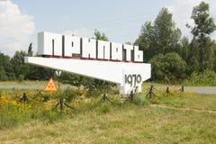 Указатель города в Припяти Stock Photo