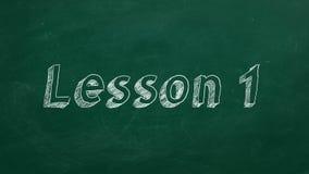 1 урок иллюстрация вектора
