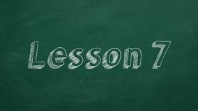 Урок 7 бесплатная иллюстрация