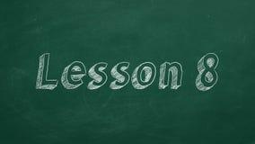 Урок 8 иллюстрация штока