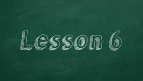 Урок 6 иллюстрация вектора