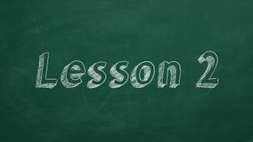 Урок 2 иллюстрация штока