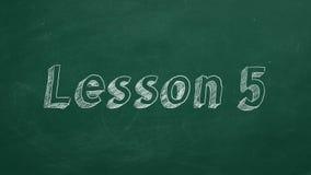 Урок 5 иллюстрация штока