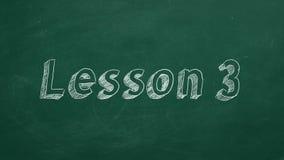 Урок 3 иллюстрация штока