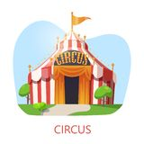 Шатер цирка или вход шатра, парка атракционов иллюстрация вектора
