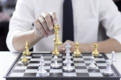 Шахматы дела, умное дело, деловая игра каждый обмен игры стоящий стоковая фотография