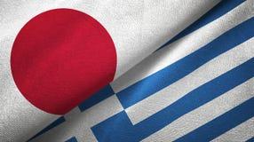 Ткань ткани флагов Японии и Греции 2, текстура ткани иллюстрация штока
