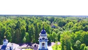Церковь Stauton Гарольд видеоматериал