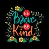 Храбрый и быть добросердечный бесплатная иллюстрация