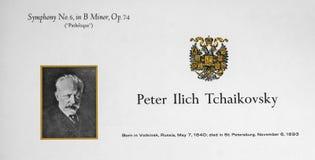 Русский композитор Питер Ilich Tchaikovsky стоковые изображения rf