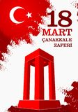 Рынок zaferi 18 Canakkale Перевод: Турецкий национальный праздник дня 18-ое марта 1915 победа Canakkale тахт иллюстрация штока