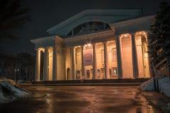 Россия, Саратов - 9-ое марта 2019: Театр оперы и балета Саратова академичный - театр оперы и балета стоковая фотография