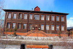 Тheological Seminary in Yakutsk, Russia. Тheological Seminary in the historical part of Yakutsk city, Russia Royalty Free Stock Photos