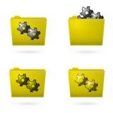 Żółta kartoteki falcówki ikona odizolowywająca Obrazy Royalty Free