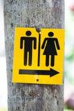 Żółci toaleta znaki Zdjęcie Stock