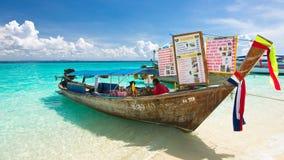 łódkowaty jedzenie Obraz Stock