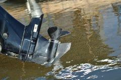 Łódkowaty parowozowy chwyt Fotografia Royalty Free