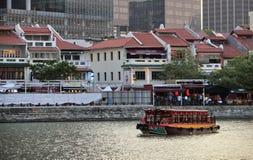 Łódkowaty rejs Zdjęcia Royalty Free