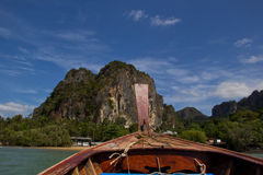Łódkowaty widok Zdjęcia Royalty Free