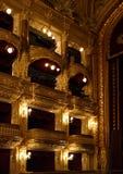 Ópera-casa Fotografía de archivo libre de regalías