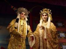Ópera china Fotografía de archivo libre de regalías