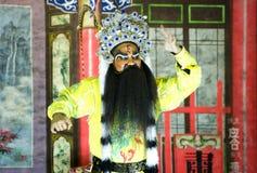 Ópera china fotos de archivo