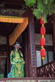 Ópera china foto de archivo
