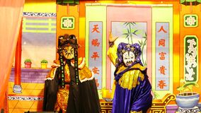 Ópera chinesa filme