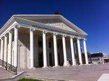 Ópera de Astaná Imagenes de archivo