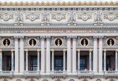 Ópera de París Garnier Fotografía de archivo libre de regalías