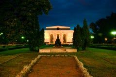 Ópera rumana Fotos de archivo libres de regalías