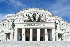 Ópera y ballet del teatro en Minsk Fotografía de archivo libre de regalías