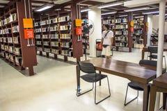 Öffentliche Bibliothek Mario de Andrade Lizenzfreie Stockfotografie