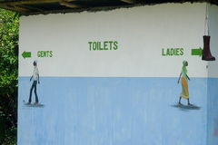 Öffentliche Toiletten in Sansibar Lizenzfreie Stockfotografie