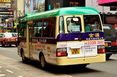 Öffentliche Transportmittel Hong Kong Stockfotografie