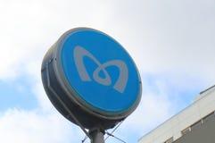 Öffentliche Transportmittel Japan Tokyo-U-Bahn stockfotografie