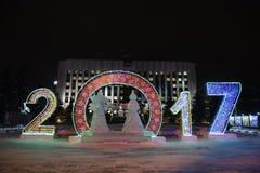 Öffnung des Weihnachtsbaums in der Mitte von Tyumen Lizenzfreie Stockbilder