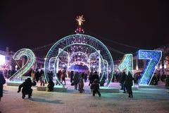 Öffnung des Weihnachtsbaums in der Mitte von Tyumen Lizenzfreie Stockfotos
