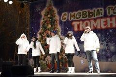 Öffnung des Weihnachtsbaums in der Mitte von Tyumen Stockbild