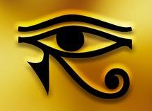 Öga av det Horus egyptiersymbolet vektor illustrationer