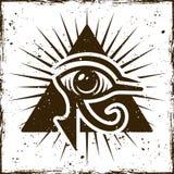 Öga av horusen i triangeln, forntida egyptiskt symbol Vektor Illustrationer