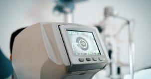 Ögon- utrustning Medicinskt laboratorium royaltyfria foton